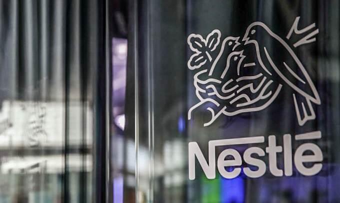 Centro de Inovação Nestlé